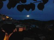 levée de lune - vue de la terrasse